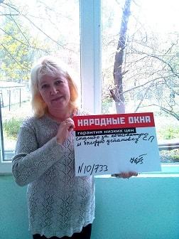 окна Донецк отзывы